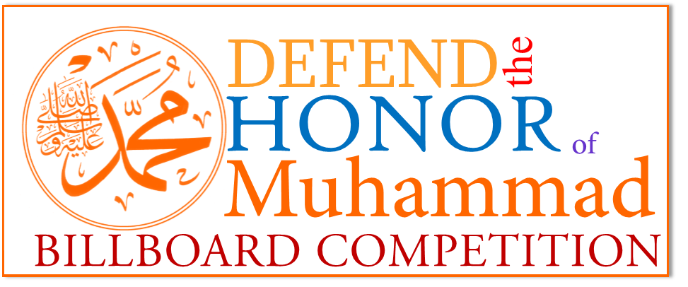Defend the Honor of Muhammad Billboard