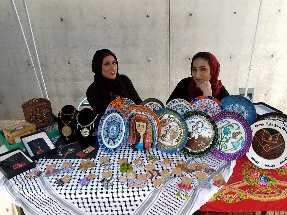 Muslim Artists at St. Louis Muslim Art Exhibition